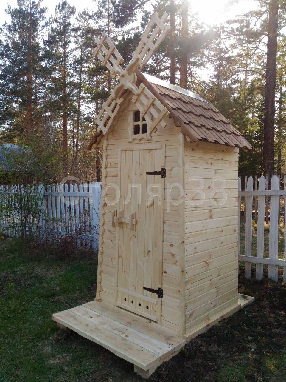 Туалет для дачи из дерева своими руками фото 45